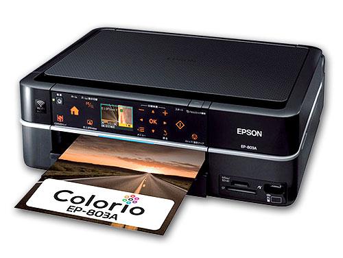 EPSON Colorio「インクジェットプリンタ…