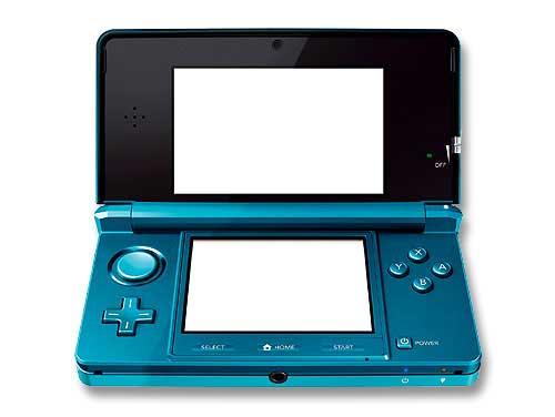 Nintendo ニンテンドー3DS(アクアブルー…