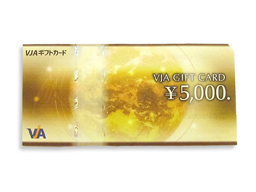 三井住友カードVJAギフトカード 5000円