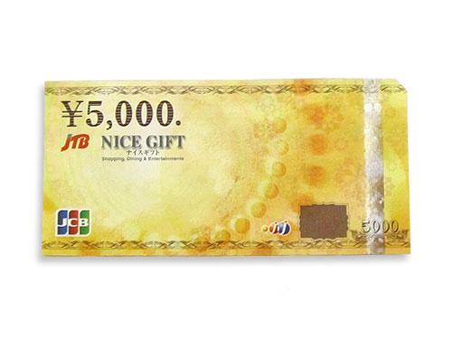 JCB ギフトカード 5000円(広告あり)