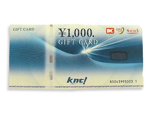 三菱UFJニコスギフトカード 1000円(広告あり…