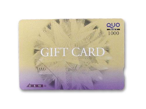 QUOカード「プリペイドカード」1000円