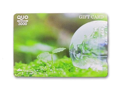 QUOカード「プリペイドカード」3000円