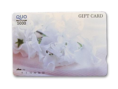 QUOカード「プリペイドカード」5000円