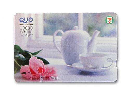 QUOカード「プリペイドカード」10000円