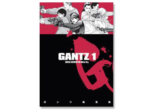 GANTZ 1巻(奥浩哉 週刊ヤングジャンプ)(中…