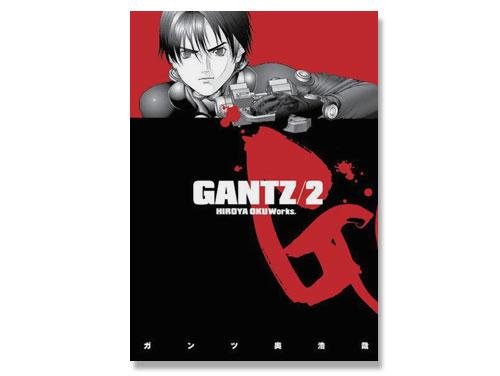 GANTZ 2巻(奥浩哉 週刊ヤングジャンプ)(中…