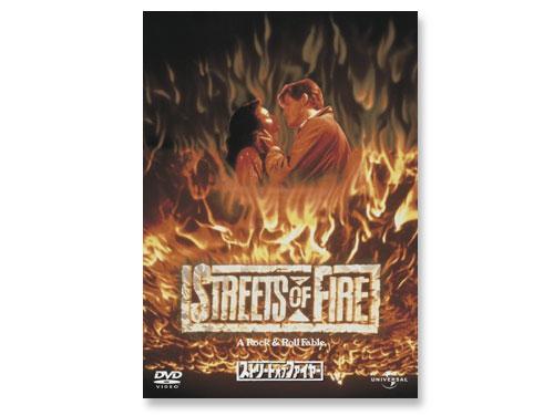 ストリート・オブ・ファイヤー DVD(中古品)…