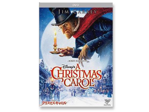 Disney's クリスマス・キャロル DVD(中…