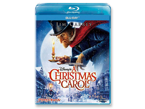 Disney's クリスマス・キャロル Blu-r…