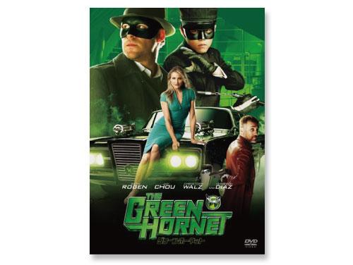 グリーン・ホーネット DVD(中古品)*
