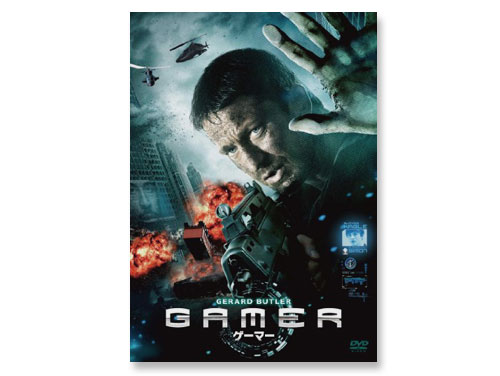 GAMER ゲーマー DVD(中古品)*