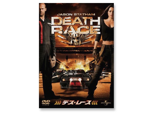 デス・レース VALUE PRICE DVD(中古…