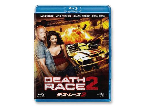 デス・レース2 Blu-ray(中古品)*