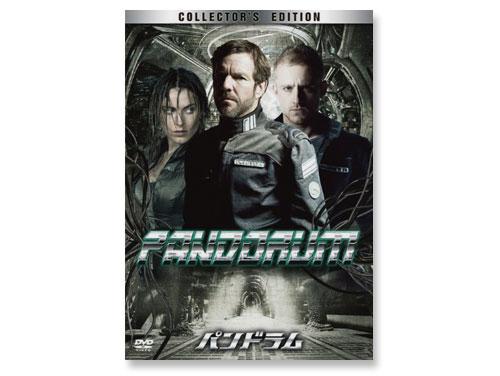 パンドラム「コレクターズ・エディション」DVD(中…