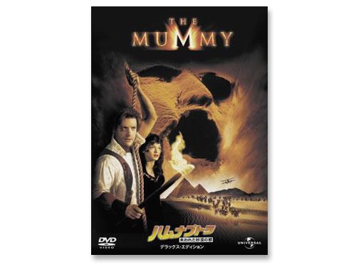 ハムナプトラ「失われた砂漠の都」DVD(中古品)*