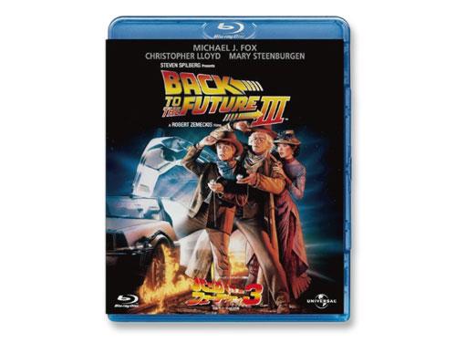 バック・トゥ・ザ・フューチャーPart 3「ベスト・ライブラリー100」Blu-ray(中古品)*