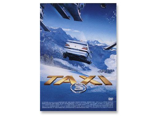 TAXi 3 DVD(中古品)*