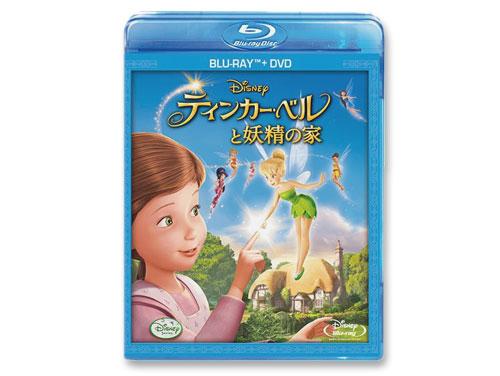 ティンカー・ベルと妖精の家 Blu-ray(中古品…