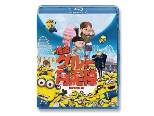 怪盗グルーの月泥棒 Blu-ray(中古品)*