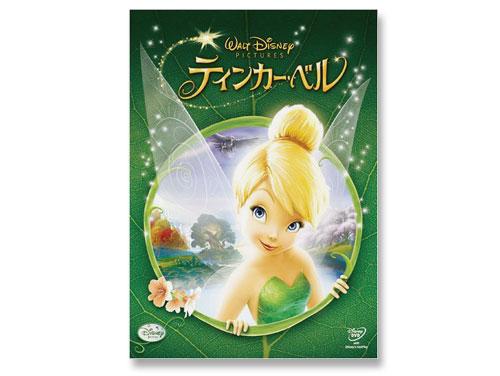 ティンカー・ベル DVD(中古品)*