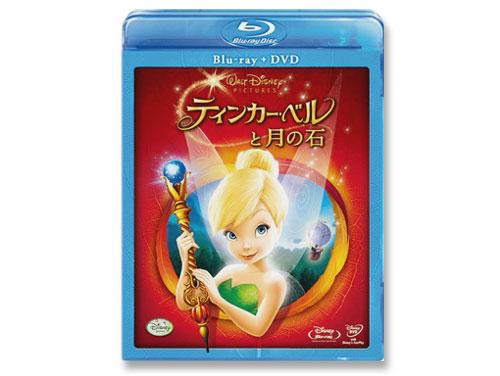 ティンカー・ベルと月の石 Blu-ray(中古品)…