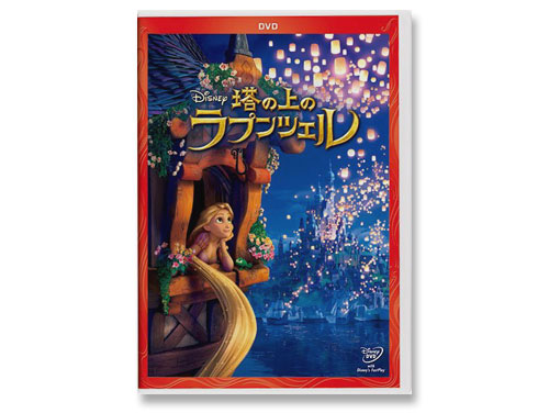 塔の上のラプンツェル DVD(中古品)* 商品名コード : 10000688状態 :中古品 (良