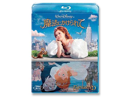 魔法にかけられて Blu-ray(中古品)*