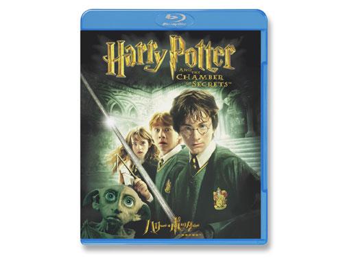 ハリー・ポッターと秘密の部屋 Blu-ray(中古…