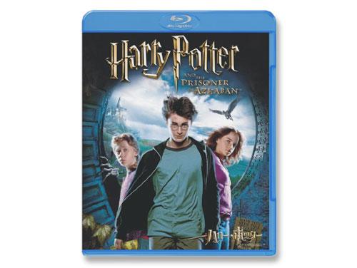 ハリー・ポッターとアズカバンの囚人 Blu-ray…