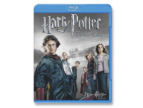ハリー・ポッターと炎のゴブレット Blu-ray(…