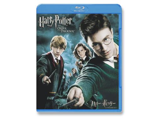 ハリー・ポッターと不死鳥の騎士団 Blu-ray(…