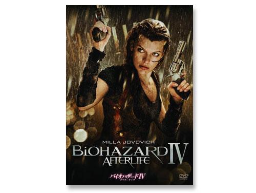 バイオハザードIV「アフターライフ」DVD(中古品…