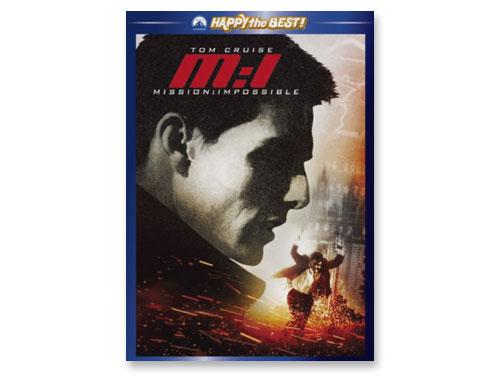 M:I「ミッション:インポッシブル」DVD(中古品…