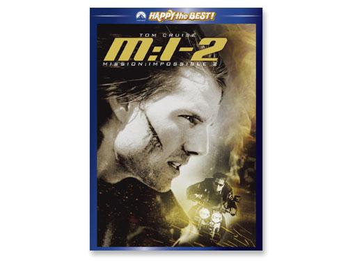M:I-2「ミッション:インポッシブル2」DVD(…