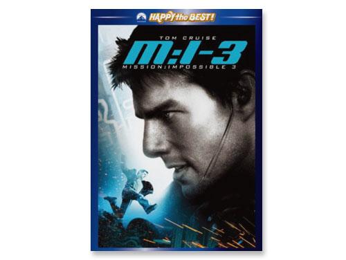 M:i-3「ミッション:インポッシブル3」DVD(…