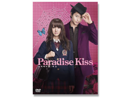 パラダイス・キス DVD(中古品)*