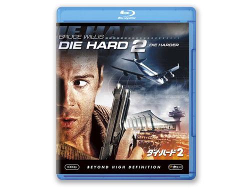 ダイ・ハード2 Blu-ray(中古品)*
