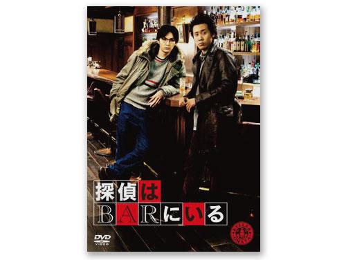 探偵はBARにいる DVD(中古品)*
