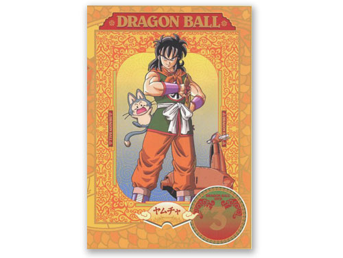 DRAGON BALL vol.3 DVD*