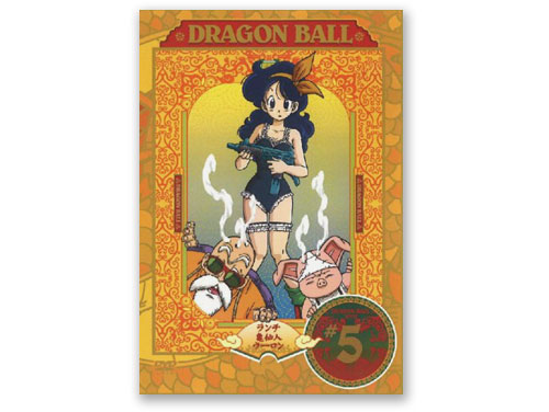DRAGON BALL vol.5 DVD*