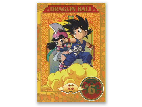 DRAGON BALL vol.6 DVD*