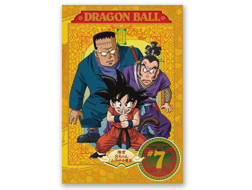 DRAGON BALL vol.7 DVD*