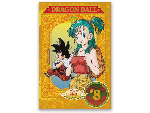 DRAGON BALL vol.8 DVD*