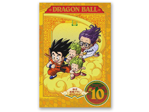DRAGON BALL vol.10 DVD*