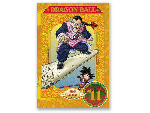 DRAGON BALL vol.11 DVD*
