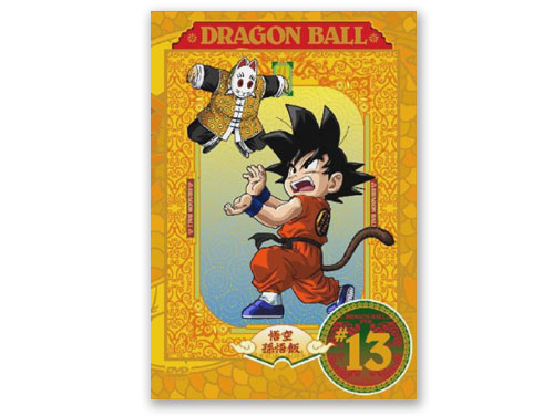 DRAGON BALL vol.13 DVD*