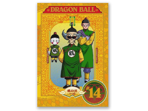DRAGON BALL vol.14 DVD*