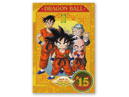 DRAGON BALL vol.15 DVD*