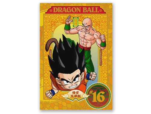 DRAGON BALL vol.16 DVD*